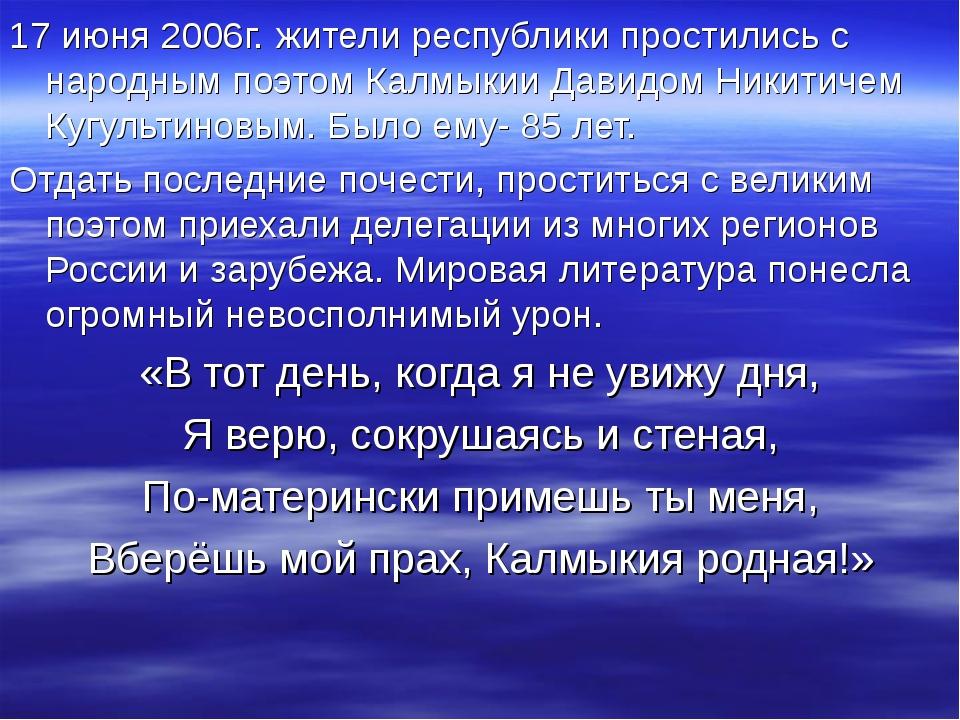 hello_html_40b00266.jpg