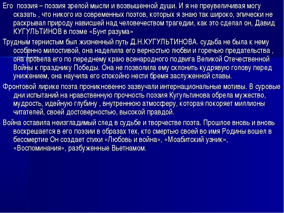 hello_html_4bf56875.jpg