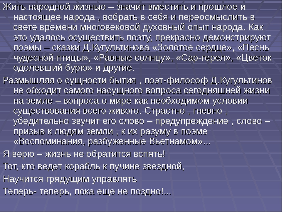 hello_html_m5d025467.jpg