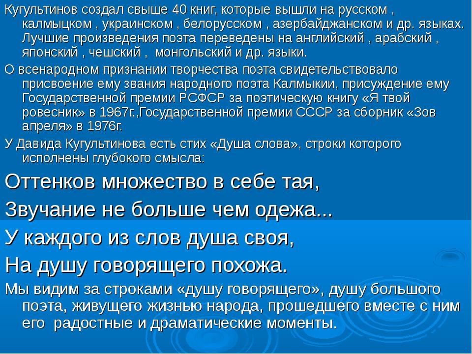 hello_html_m7afcb363.jpg