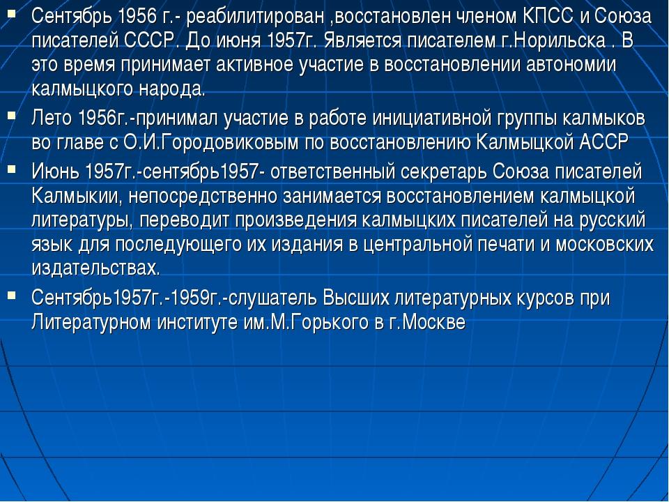 hello_html_ma66d5c.jpg