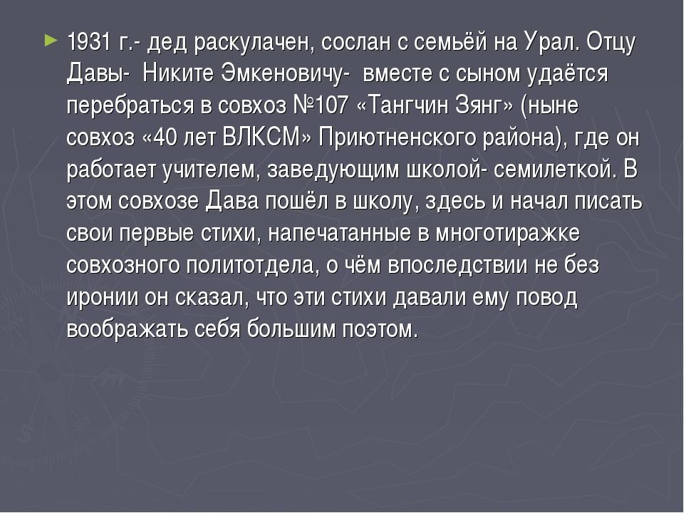 hello_html_ma934459.jpg