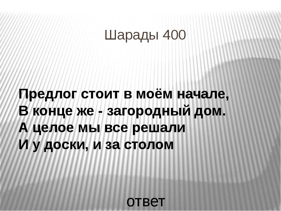 Функция 500 ответ  Это какая функция?