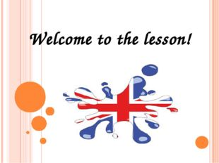 Welcome to the lesson!