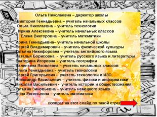 Первая самостоятельно прочитанная книга: Воронкова Л. Солнечный денёк. Любим