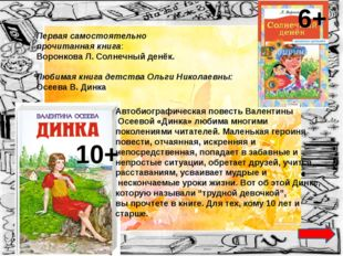 http://e-libra.ru/read/234056-muxa-cokotuxa.html- муха цокотуха http://deti-