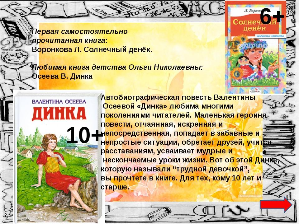 http://e-libra.ru/read/234056-muxa-cokotuxa.html- муха цокотуха http://deti-...