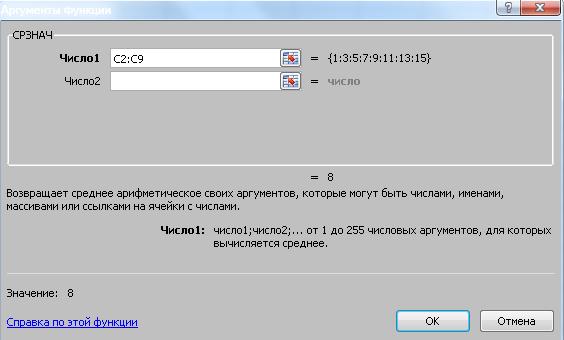 hello_html_1527658e.png