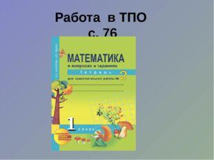 (5+3) + (6+5) (2+5) + (8+4) (4+9) + (3+1) (2+8) + (5+4) (9+1) + (4+5) (5+5) +