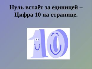 10 = 1+2+3+4