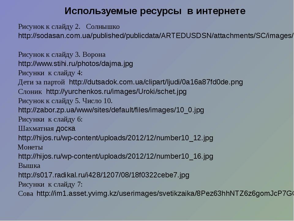 http://img1.liveinternet.ru/images/attach/c/6/90/833/90833283_0_6d464_a728ed...