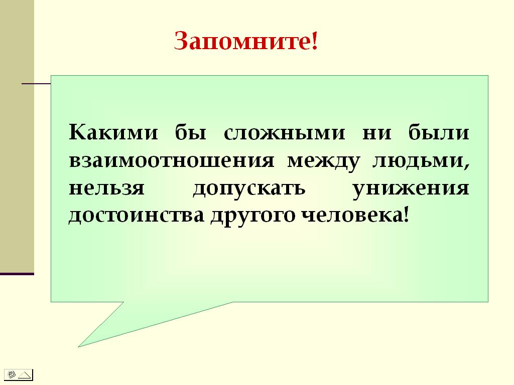 hello_html_18d6e7ba.png