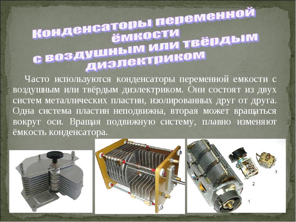 Модели для фотокаталога для
