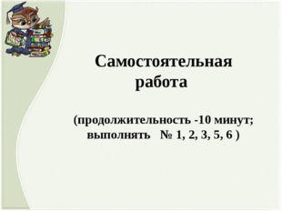 Ответы №1 №2 №3 №5 №6 1 вариант а б а б в 2 вариант б а в а г