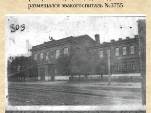 Здание Уральской государственной академии ветеринарной медицины, где в годы в