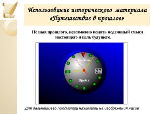 Список литературы Анипченко З.А. Задачи, связанные с величинами и их примене