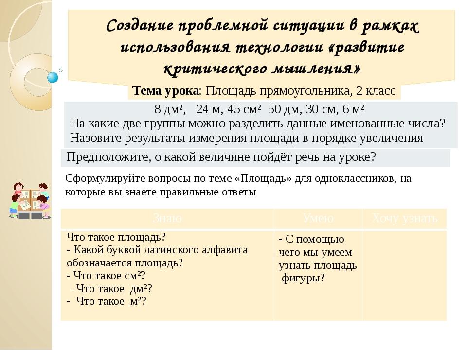 Исследовательская работа, 3-4 классы План исследования 1. Тема исследования....