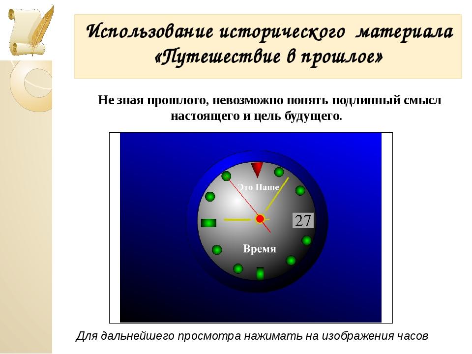 Список литературы Анипченко З.А. Задачи, связанные с величинами и их примене...