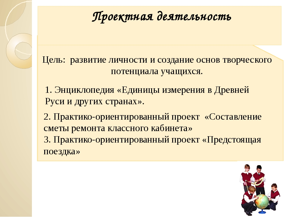 11. Рудницкая В. Н. Математика: 1 класс: Методическое пособие.-М.: Вентана-Г...
