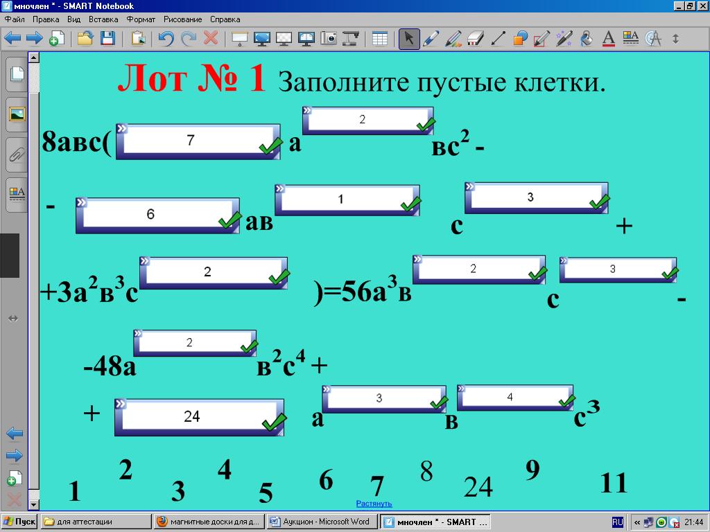 hello_html_3cc8285e.png
