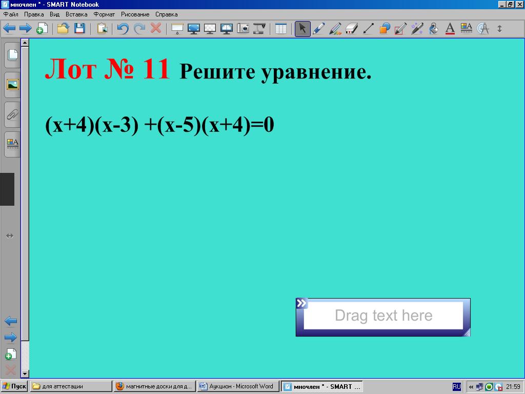 hello_html_6e670204.png