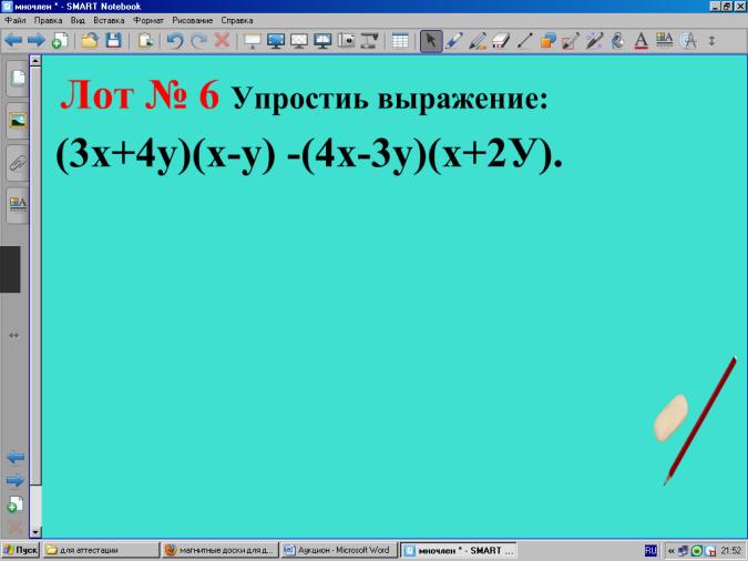 hello_html_m122a4e4.png