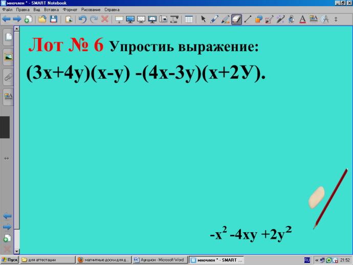 hello_html_m16e03467.png