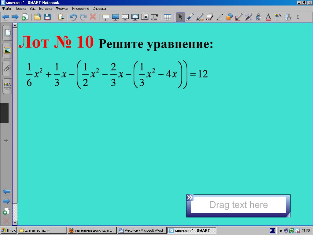 hello_html_m46d3fb1c.png