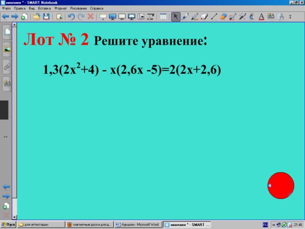 hello_html_m49f3de51.png