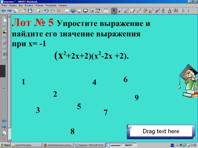 hello_html_m6c99b802.png