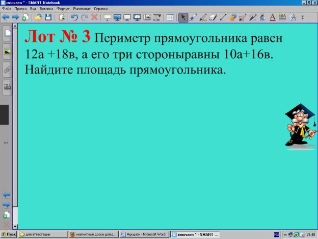 hello_html_m793aea56.png
