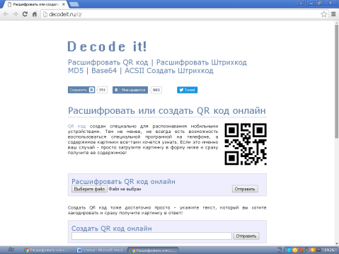 hello_html_34636e19.png