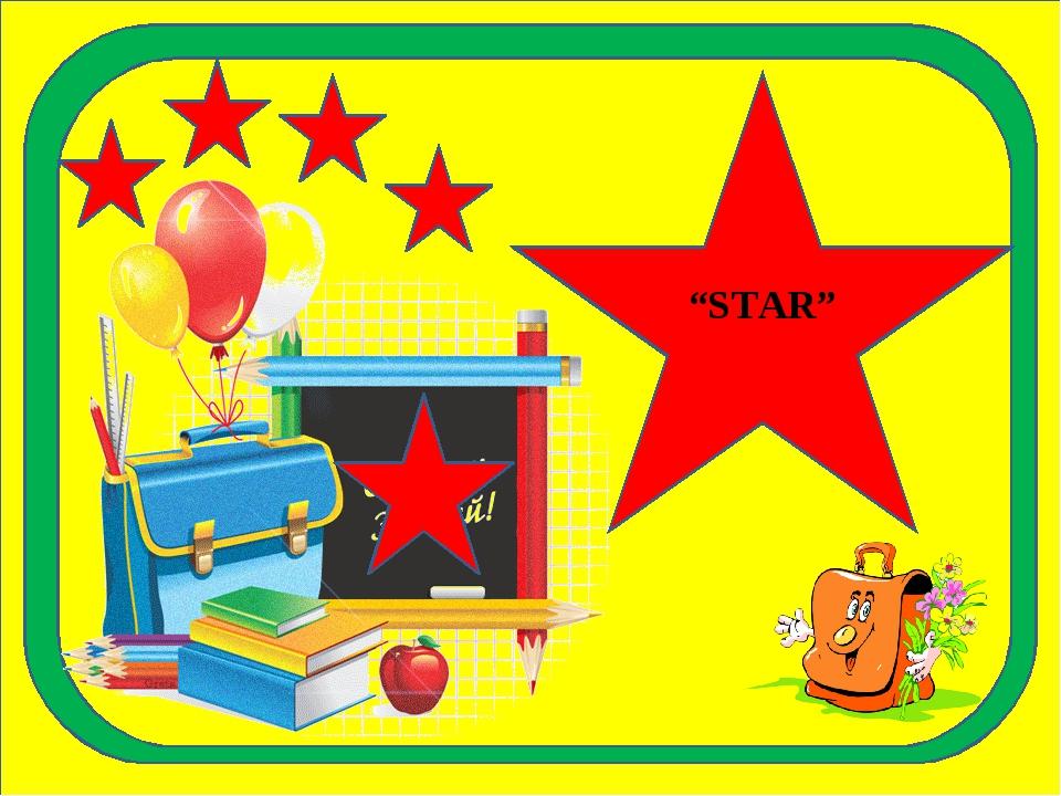 """STAR"""