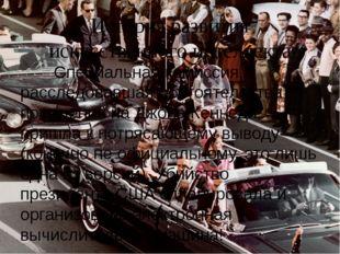 История развития искусственного интеллекта Специальная комиссия, расследовавш