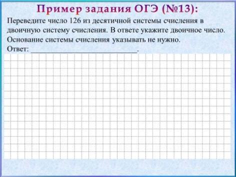 hello_html_156dea13.jpg
