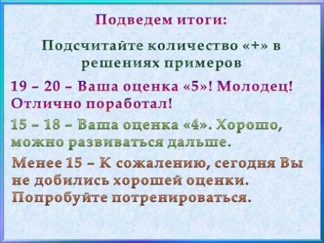 hello_html_253808ae.jpg