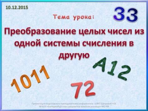 hello_html_3624a778.jpg