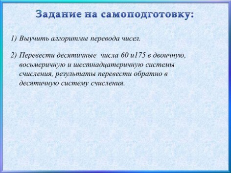 hello_html_46b09957.jpg