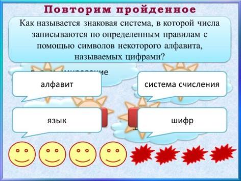 hello_html_676a7d26.jpg