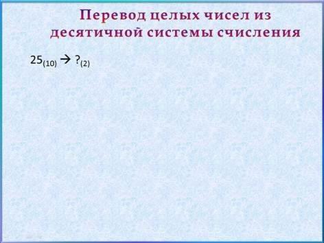 hello_html_m10933c71.jpg