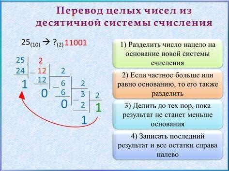 hello_html_m25630f7b.jpg