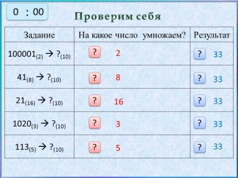 hello_html_m501c9806.jpg