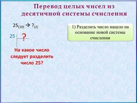 hello_html_m536a0d51.jpg