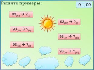 93(10)  ?(12) 93(10)  ?(7) 93(10)  ?(4) 93(10)  ?(16) 93(10)  ?(8) 93(10