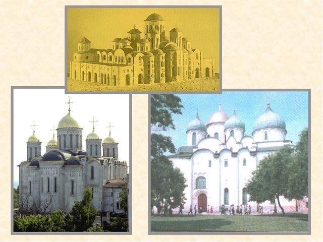 Собор Св. Софии в Киеве, Собор Св. Софии в Новгороде Успенский собор во Влад...