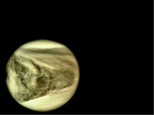 Главные составляющие облаков Венеры - капельки серной кислоты и твердые части