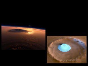 Главные составляющие Марсианской атмосферы - двуокись углерода (95.3 %), азот