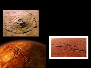 Олимпна Марсе являетсявысочайшей горой в Солнечной системе. Её высота 27 км