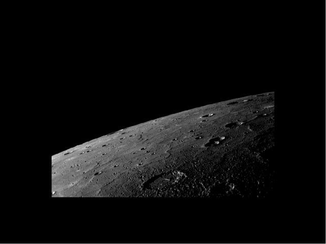 Меркурий – «вторая луна»! Когдакосмическийаппарат«Маринер-10»передалперв...