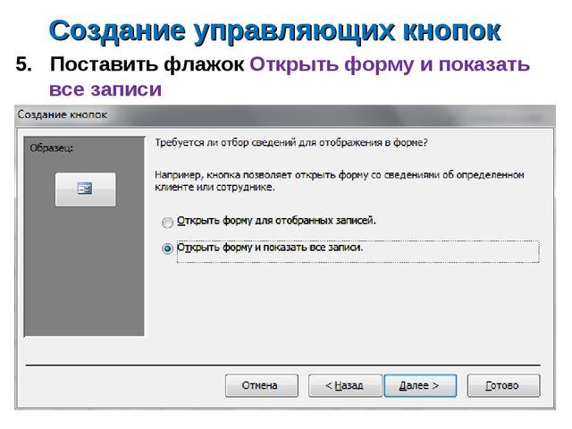 Новости - Официальный сайт Челябинского